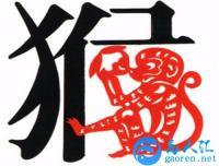 生肖属猴本周下周运势(3.13-3.19)