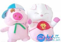 生肖属猪本周下周运势(3.20-3.26)